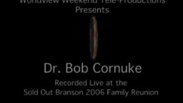 Photo of Archeological Evidence That Confirms the Bible by Dr. Bob Cornuke