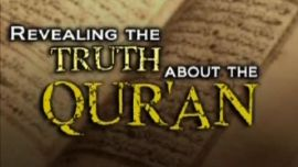 Photo of The Truth About The Koran